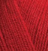 SEKERIM BEBE ALIZE (ШЕКЕРИМ БЭБИ АЛИЗЕ) 106 тёмно-красный