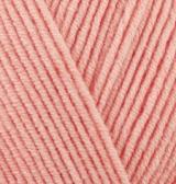 COTTON GOLD HOBBY ALIZE (КОТТОН ГОЛД ХОББИ АЛИЗЕ) 460 - розовый абрико