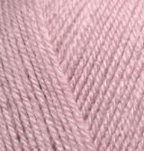 SEKERIM BEBE ALIZE (ШЕКЕРИМ БЭБИ АЛИЗЕ) 315 - розовый