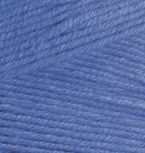 Alize Bella (Ализе Белла)  333 - ярко-синий купить в Беларуси