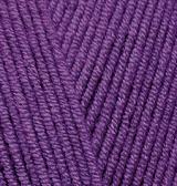 ALIZE COTTON GOLD (АЛИЗЕ КОТТОН ГОЛД) 44 - темно-фиолетовый купить в Минске с доставкой