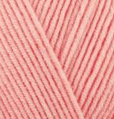 ALIZE COTTON GOLD (АЛИЗЕ КОТТОН ГОЛД) 460 - розовый абрикос заказать в Минске со скидкой
