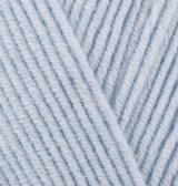 ALIZE COTTON GOLD (АЛИЗЕ КОТТОН ГОЛД) 513 - кристально-голубой заказать по низкой цене в Минске