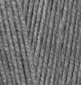 Alize Cotton Gold Hobby ( Ализе Коттон Голд Хобби) 87 - угольный серый купить по выгодной цене в Минске