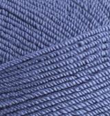 ALIZE DIVA STRETCH (АЛИЗЕ ДИВА СТРЕЙЧ) 353 - ярко-синий заказать дешево