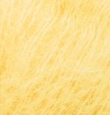 ALIZE KID ROYAL 50 (АЛИЗЕ КИД РОЯЛ 50) 509 - лимон купить со скидкой в Беларуси