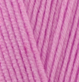Alize Lanacoton ( Ализе Ланакотон) 98 - розовый купить со скидкой в Беларуси