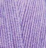 ALIZE LANAGOLD 800 (АЛИЗЕ ЛАНАГОЛД 800) 166 - лиловый купить в Беларуси