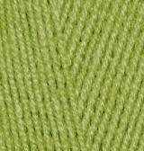 ALIZE LANAGOLD 800 (АЛИЗЕ ЛАНАГОЛД 800) 485 - зеленый купить со скидкой в Беларуси