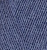 ALIZE LANAGOLD 800 (АЛИЗЕ ЛАНАГОЛД 800) 203 - джинс меланж купить с доставкой в Беларуси