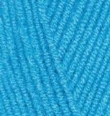 Alize Lanagold (Ализе Ланаголд) 245 - морская волна заказать по низкой цене в Беларуси