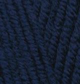 ALIZE SUPERLANA MAXI (АЛИЗЕ СУПЕРЛАНА МАКСИ) 58 - темно-синий заказать в Беларуси
