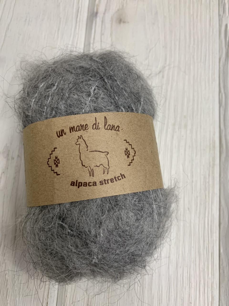 Alpaca Stretch Wool Sea (Альпака Стрейч Море шерсти) 174 - серый купить со скидкой в Минске