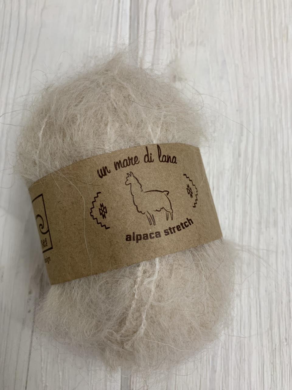 Alpaca Stretch Wool Sea (Альпака Стрейч Море шерсти) 270 - бежевый купить со скидкой в Беларуси