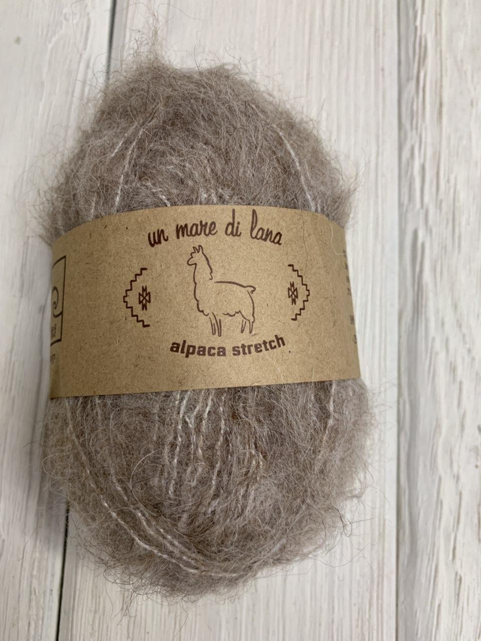 Alpaca Stretch Wool Sea (Альпака Стрейч Море шерсти) 274 - коричневый заказать со скидкой в Минске