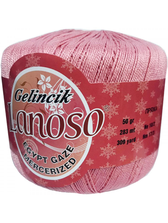 Lanoso Gelencik (Ланосо Геленджик)  938 купить с доставкой в Минске