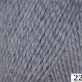 Papyrus Fibra Natura (Папирус Фибра Натура) 229-16 - серо-голубой купить в Беларуси