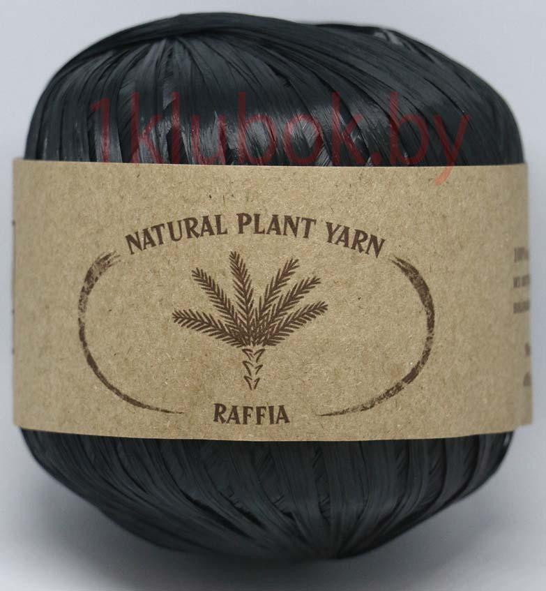 Raffia Wool Sea (Рафия Море Шерсти) 003 - черный купить в Беларуси