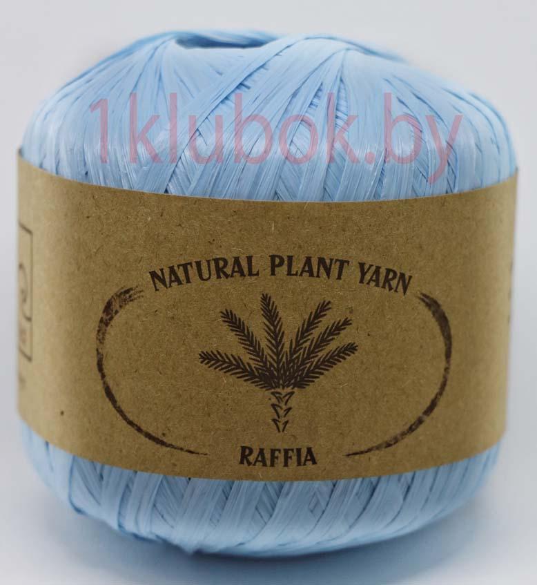 Raffia Wool Sea (Рафия Море Шерсти) 015 - голубой купить по низкой цене в Беларуси