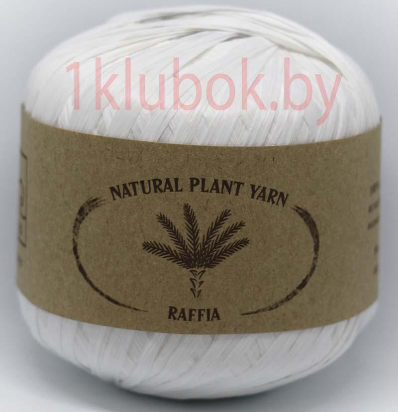 Raffia Wool Sea (Рафия Море Шерсти) 01 - белый заказать со скидкой в Минске