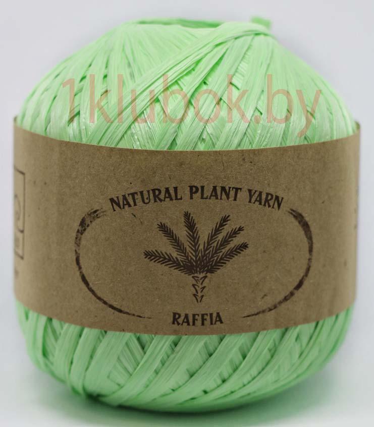 Raffia Wool Sea (Рафия Море Шерсти) 025 - мята заказать по низкой цене в Минске
