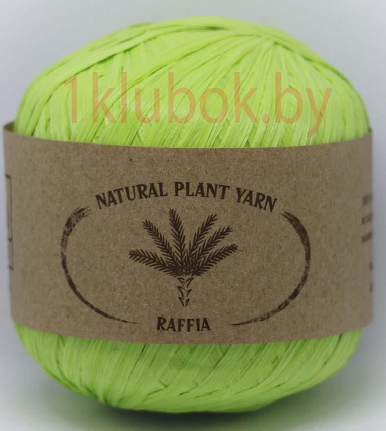 Raffia Wool Sea (Рафия Море Шерсти) 026 - салат заказать со скидкой в Беларуси