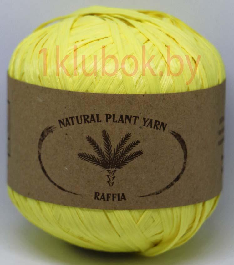 Raffia Wool Sea (Рафия Море Шерсти) 030 - лимон купить дешево в Беларуси