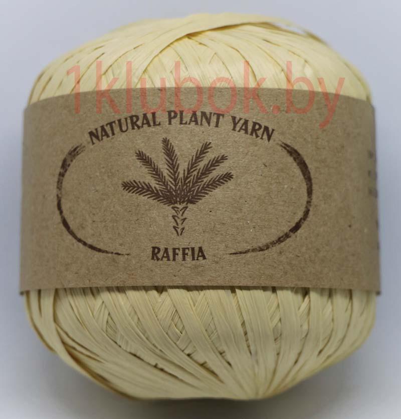 Raffia Wool Sea (Рафия Море Шерсти) 032 - солома купит с доставкой в Минске