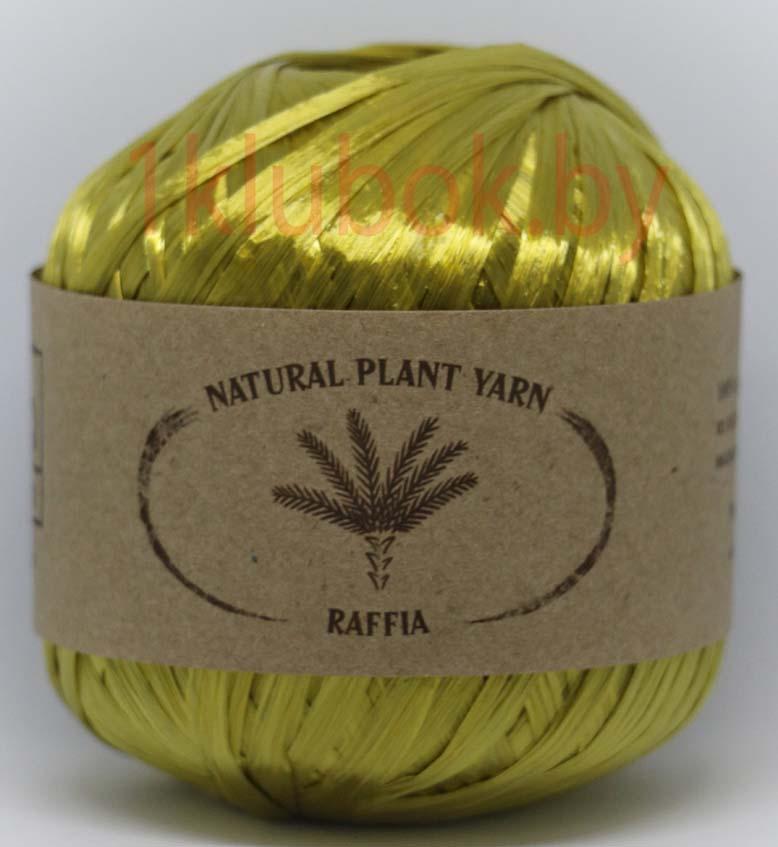 Raffia Wool Sea (Рафия Море Шерсти) 112 - золотистый купить дешево в Минске