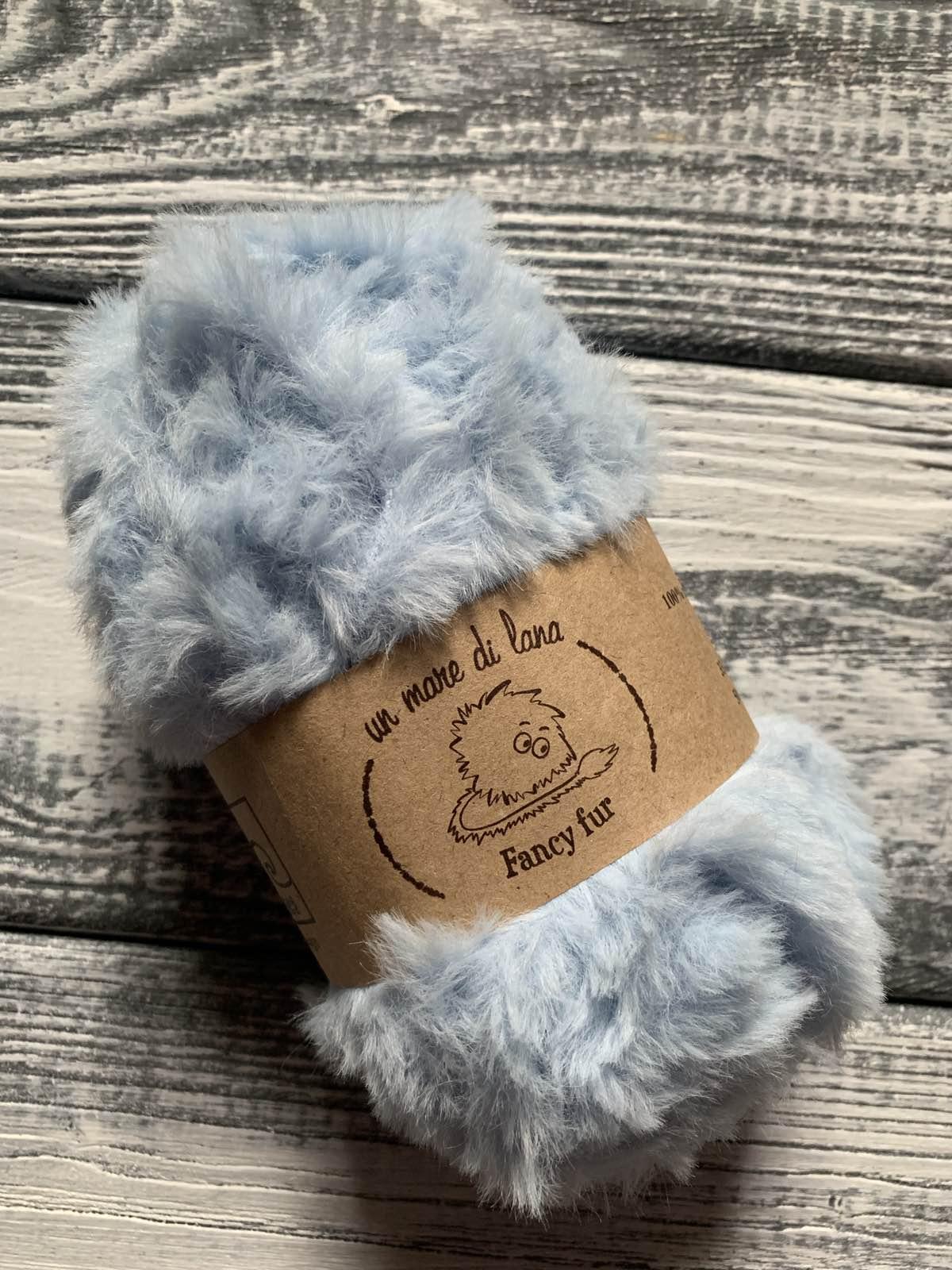 Wool Sea Fancy fur (Море шерсти Фанси фе ) 05 - светло-голубой купить в Беларуси