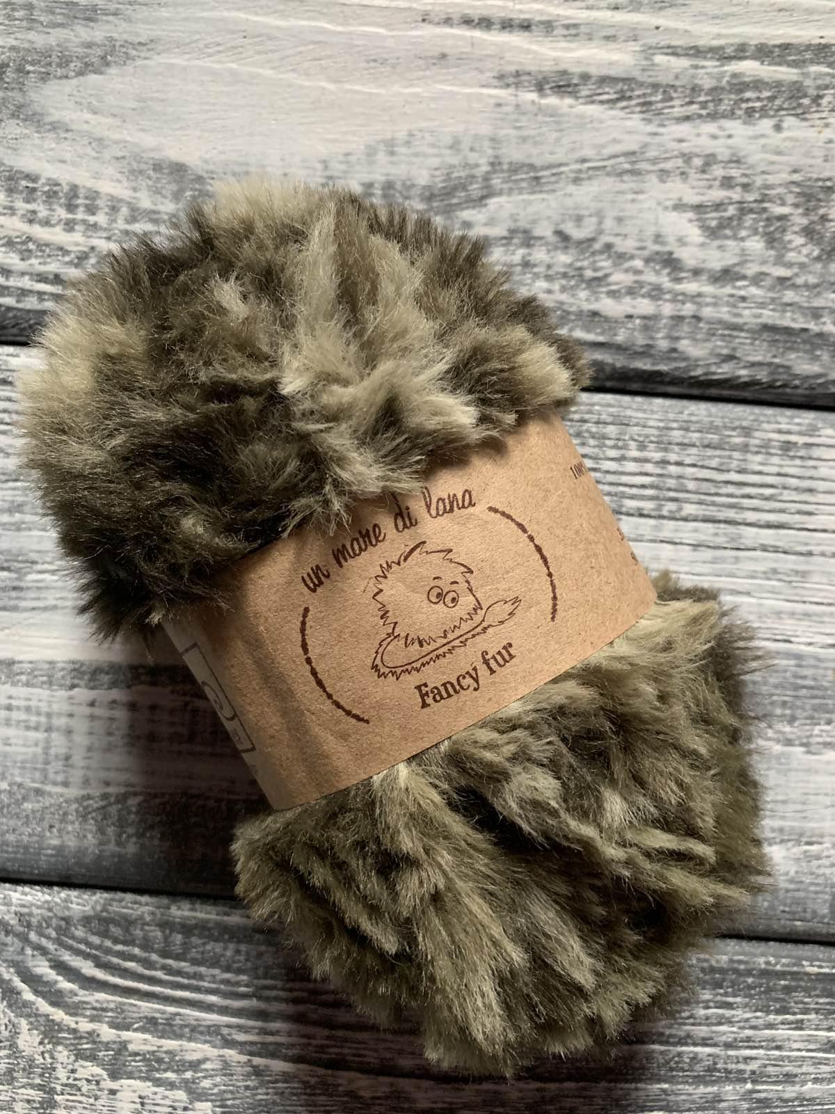 Wool Sea Fancy fur (Море шерсти Фанси фе ) 117 - киви заказать со скидкой в Беларуси