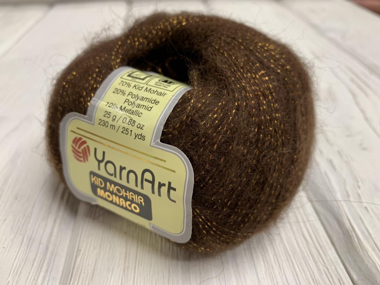 YarnArt Kid mohair Monako (ЯрнАрт Кид мохер Монако) 09 - коричневый заказать по почте в Беларуси
