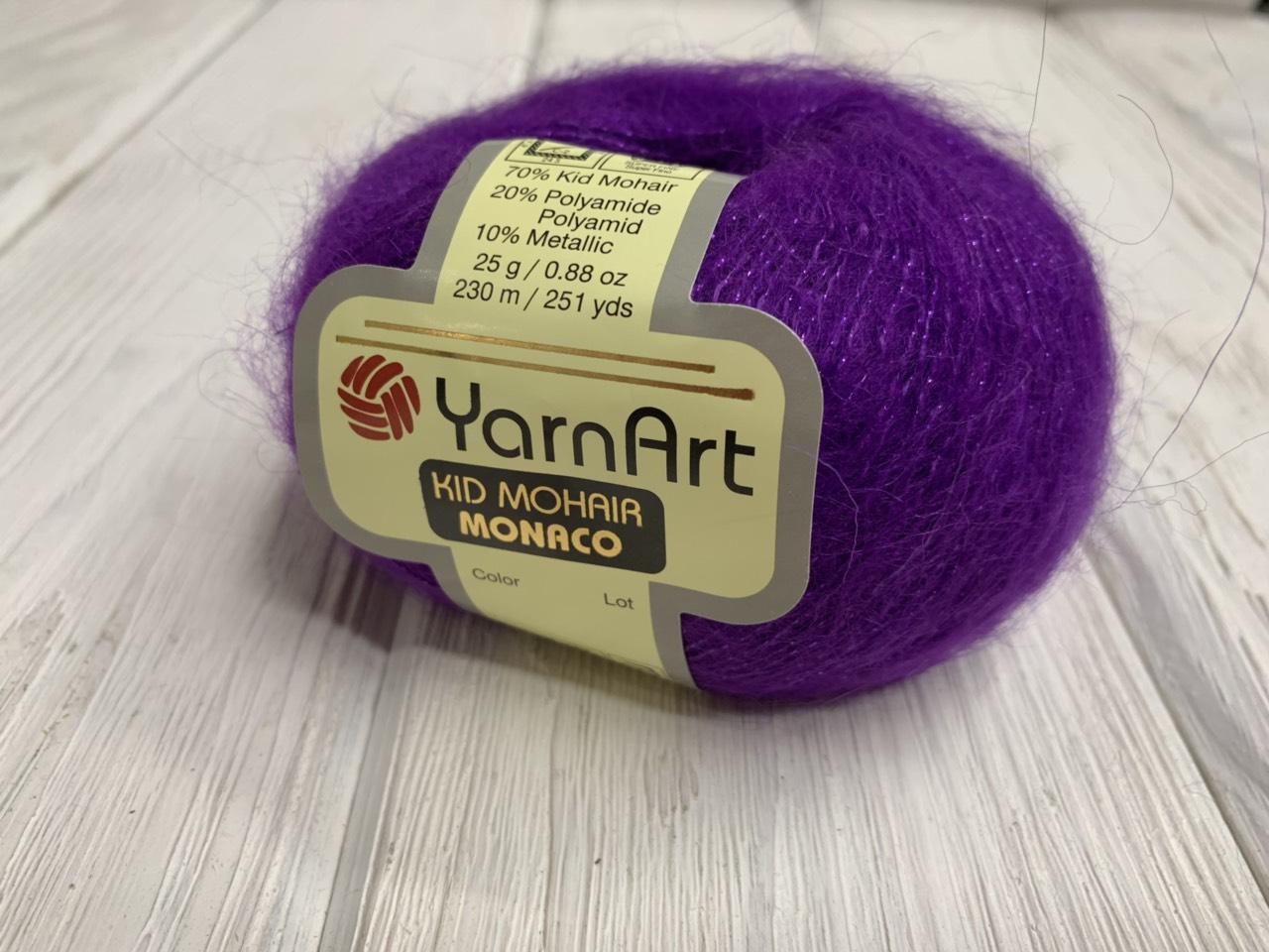YarnArt Kid mohair Monako (ЯрнАрт Кид мохер Монако) 23 - фиолетовый купить с доставкой в Беларуси